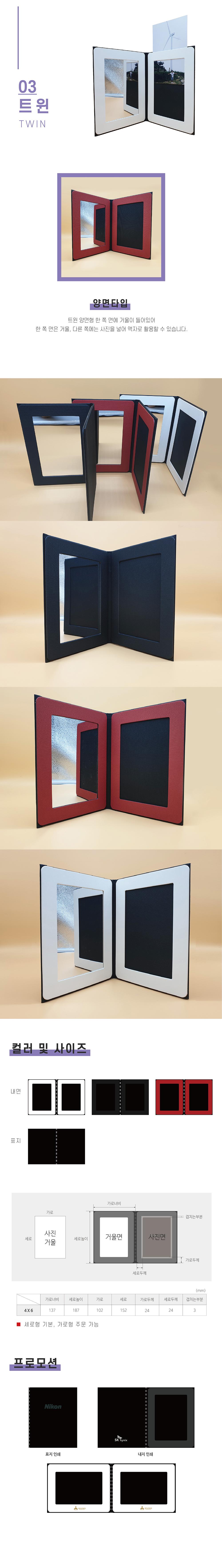 mirrorandframe5